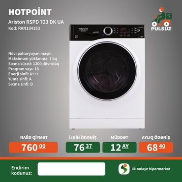Öndən Avtomat Washing Machine Hotpoint Ariston 7 kq