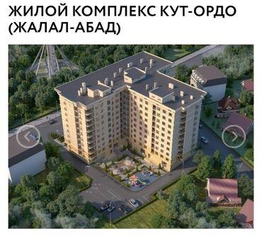Недвижимость - Базар-Коргон: Элитка, 3 комнаты, 90 кв. м