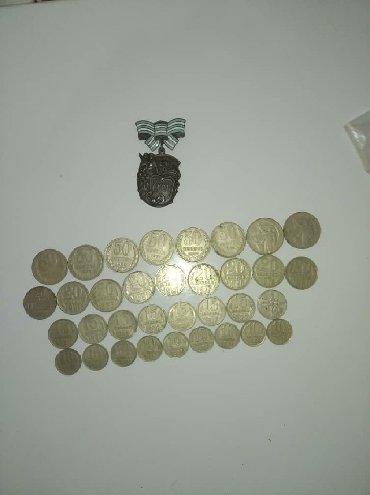 Монеты в Сокулук: Продаю