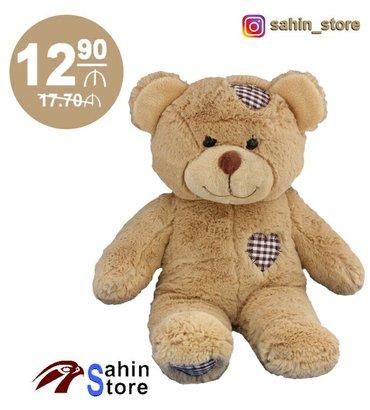 Xırdalan şəhərində Yeni yumuşag oyuncag ayı (teddy brown)