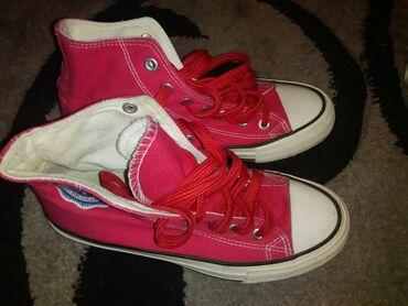 Ženska patike i atletske cipele | Jagodina: Starke,dubokemalo nosene u perfektnom stanju,vel 37 Cena 1000