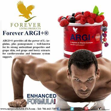 АРДЖИ ПЛЮС В ПАКЕТЕL-Аргинин – это мощная аминокислота, которая