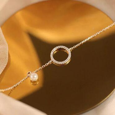 серебряные обручальные кольца бишкек in Кыргызстан   ГРУЗОВЫЕ ПЕРЕВОЗКИ: Серебряные браслеты 925 пробы. Длина 20 см