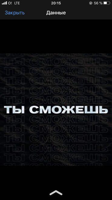 Арендага автомойка алам +оборудования Бишкек