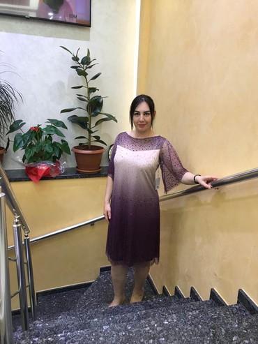 Платье . Нарядное. Вечернее платье в Кант