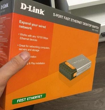 D-Link DES-1005D в Бишкек