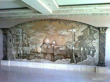 Рельеф на стене художественный услуги в Зеравшан
