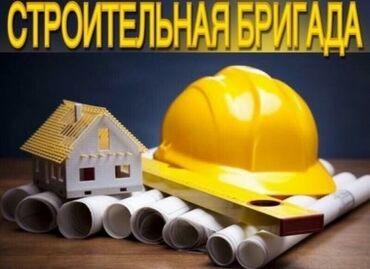 разборная металлоконструкция в Кыргызстан: Сварка | Заборы, оградки | Покраска