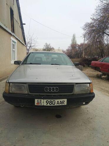 audi 200 21 turbo в Кыргызстан: Audi 100 2.3 л. 1988 | 216814 км