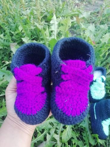 Другие товары для детей в Кемин: Пинетки кедики,то что нужно для теплоты ног,все самое лучшее для ваших