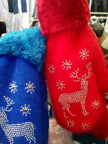 Варешки теплые новые в Бишкек