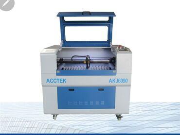 lumex lazer - Azərbaycan: Lazer 6090 150watt satilir