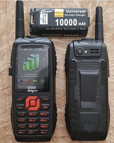 Bakı şəhərində Hope s15 power bank telefon 15 gun zaratka saxlayir zerbeye suya