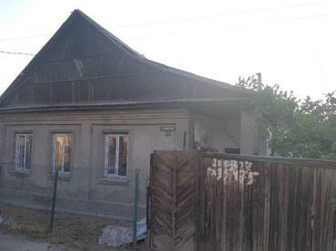 Срочно Дешёва продам 2-х комн. кирпич. в Бишкек