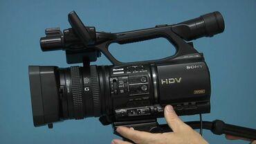 Sony hvr z5e professional camcorder камера прощу 14000сомов