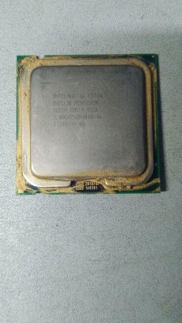 Процессор Intel® Pentium® E5700 2 МБ кэш-памяти, тактовая частота 3,00