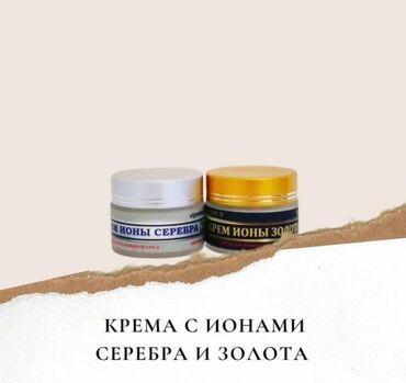 органайзер для косметики бишкек in Кыргызстан   КАНЦТОВАРЫ: Для проблемной кожи