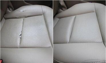 реставрация сиденья авто в Кыргызстан: Другое 2000 2021