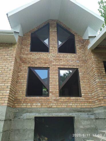 Пластиковые окна! Окна премиум класса с гарантией 5 лет.Белые окна от