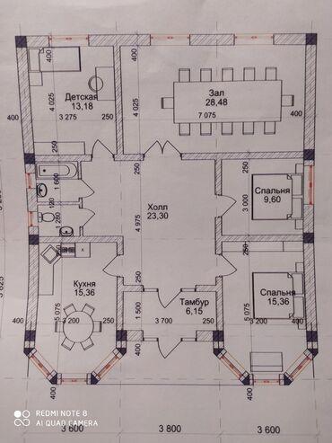 Продам Дом 116 кв. м, 6 комнат