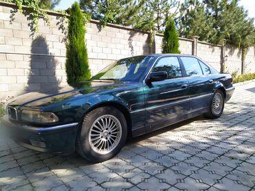 bmw 2800 в Кыргызстан: BMW 740 4 л. 1996