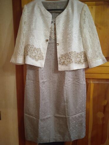 одежда для беременных в Кыргызстан: Другая женская одежда