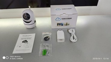 зарядное 5v в Азербайджан: 360° ip kameraModel: newtech-096-1TVI.Power: DV 5V.Application