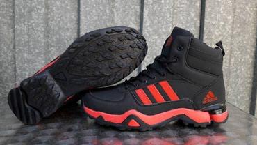 Adidas cipele - Srbija: Adidas AX Cizme Model 2019-Crno-Crvene#NOVO#br.41-46   Adidas potpuno