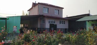аксессуары для meizu pro 7 plus в Кыргызстан: Продам Дом 107 кв. м, 7 комнат