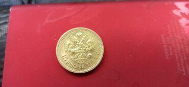 Монеты - Кыргызстан: Монеты 15рублей, вес-12.9гр,цена1050