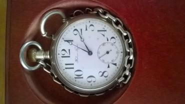 бур в Кыргызстан: Карманые часы павел буре. в идеальном состаянии