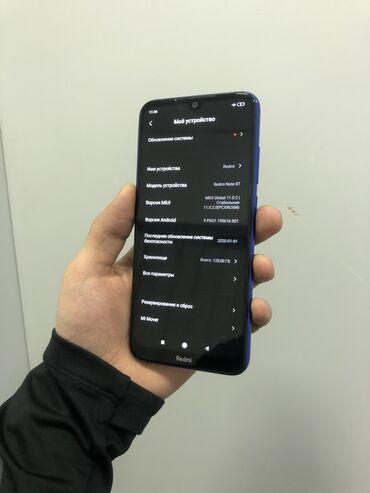 oppo телефон в Кыргызстан: Б/у Xiaomi Redmi Note 8 128 ГБ Синий