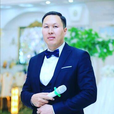Стих про учителя на кыргызском языке - Кыргызстан: Организация мероприятий | Ведущий, тамада