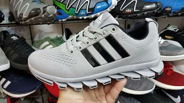 Bele patike - Srbija: Adidas bele patike Novo 36-41