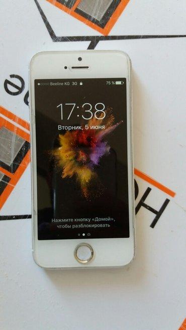 Айфон 5 простой. работает отлично в Бишкек