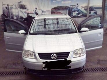 туры в турцию из бишкека 2021 in Кыргызстан | ОТДЫХ НА ИССЫК-КУЛЕ: Volkswagen Touran 2 л. 2006 | 235000 км