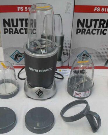 Fisher price - Srbija: Fisher NUTRI PRACTIC FS-510NUTRI PRACTIC FS-510 je idelan aparat za