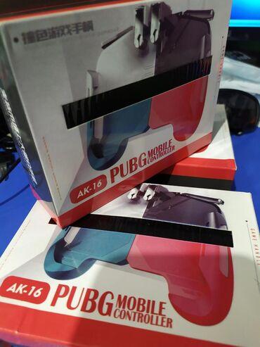Триггеры! Для PUBG Mobile Contrroller Раздвижные! Отличного качества!
