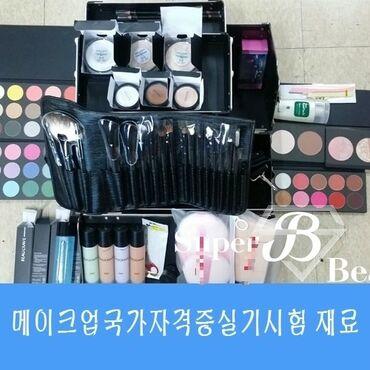 виза корея в Кыргызстан: Корейская профессиональная косметика от компании A.R.T.C.O.S 100% ориг