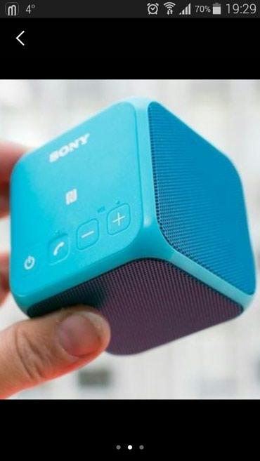 Куплю блютуз колонку Sony SRS-X11 в Бишкек