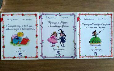 3 knjige Bajne princeze. Nisu oštećene