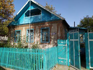 Недвижимость - Кемин: Дом ТРЕХФАЗНОЕ ОТОПЛЕНИЕ  80 м² 4 комнаты, коридор, кухня, веранда, хо
