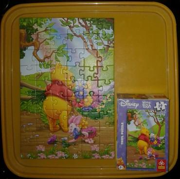 Gratis-komplet-l - Srbija: AKCIJA-Disney puzzle 5+1 gratis, izradjene od kvalitetnog, debelog
