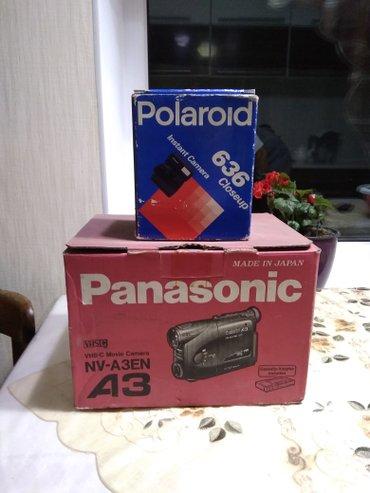 Продаю камеру и полароид в Бишкек