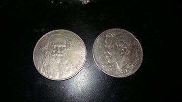 Продаю рублевые монеты в Бишкек - фото 2