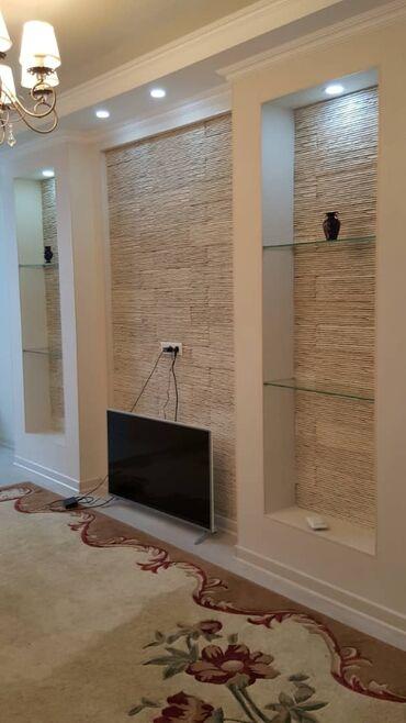 биндеры 120 листов компактные в Кыргызстан: Продается 3-комнатная квартира, в золотом квадрате
