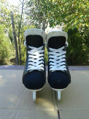 Klizaljke hokejkeBroj 30Veliki izbor rolera i klizaljki pogledajte i