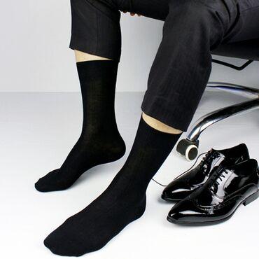 носки из бамбука в Кыргызстан: Носки мужские премиум качества. Имеются 2 вида носков: Бамбуковые и хл