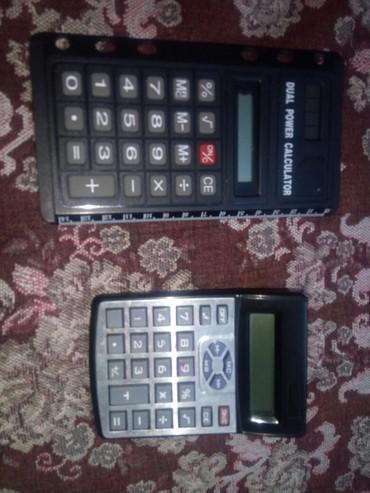 Доски 29 7 x 20 9 см дешевые - Кыргызстан: Калькуляторы по 120 сомов с 90-х годов), один из них музыкальный). Кал