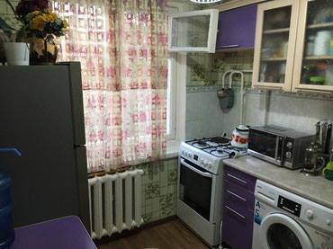 Продается квартира: 1 комната, 33 кв. м